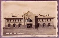 Tren İstasyonu/Train station